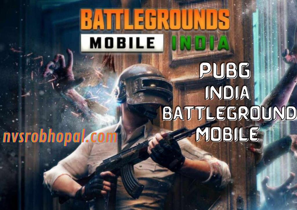 PUBG India Battleground Mobile 2021
