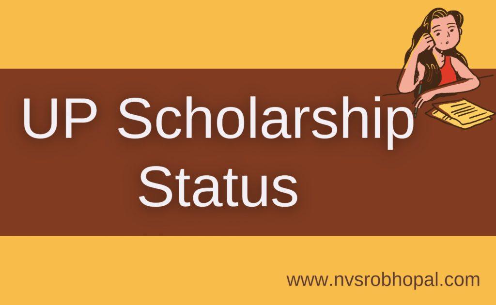 UP-Scholarship-status