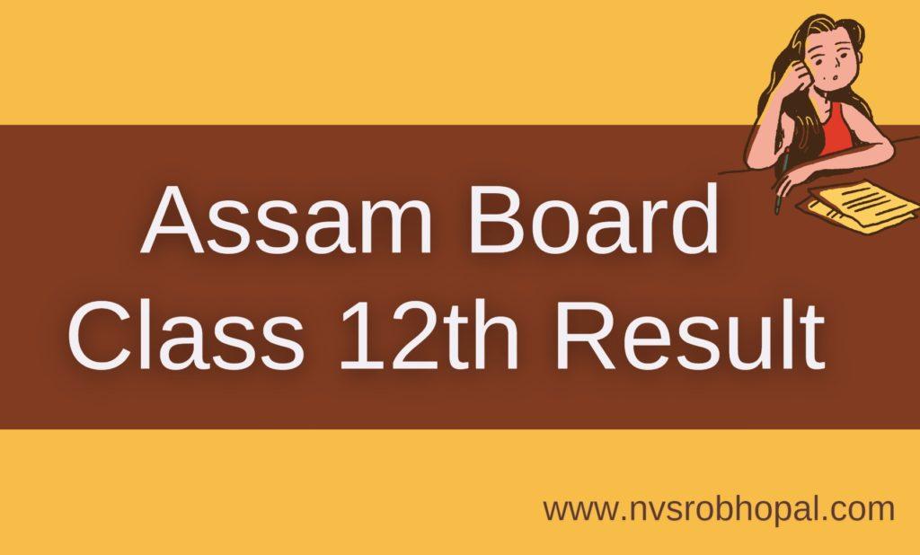assam-hs-result-2021