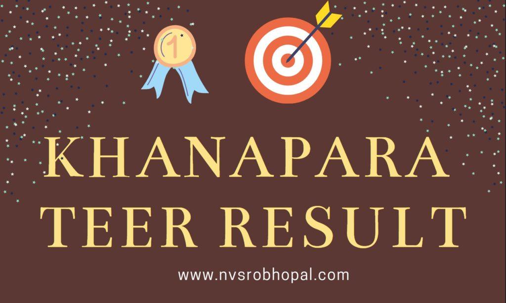khanapara-teer-results-shillong