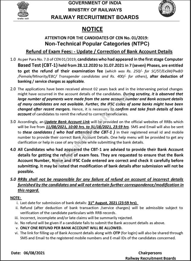RRB NTPC Fee Refund Notice 2021