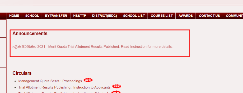 Kerala HSCAP Allotment result out