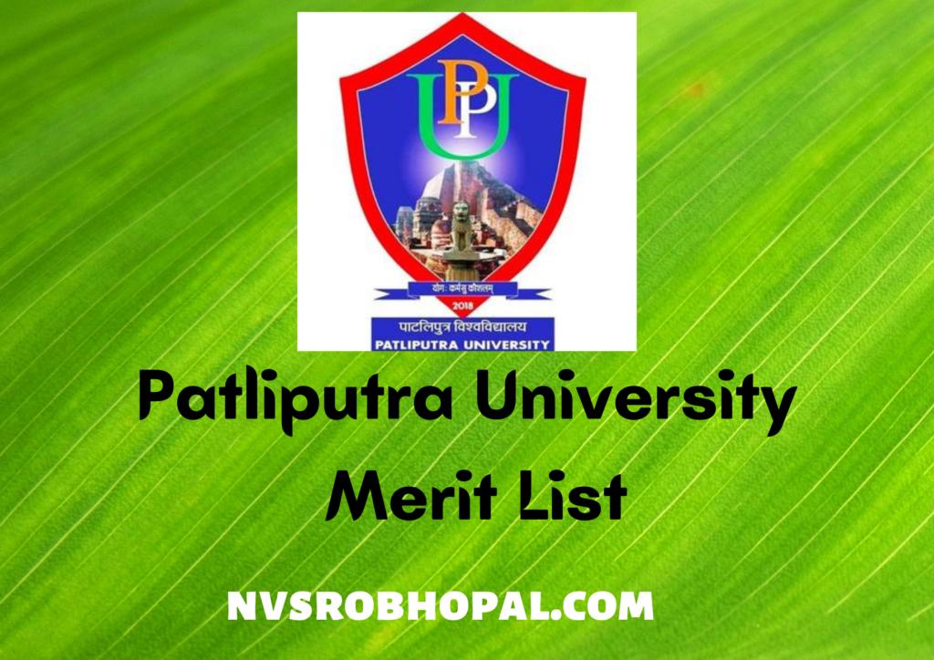 Patliputra University 2nd Merit List
